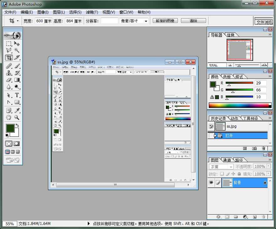 Photopshop 7.0 迷你版 !