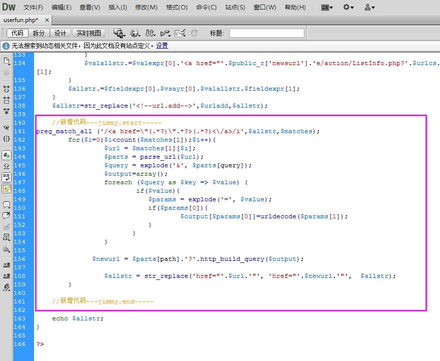 帝国cms结合项筛选url地址参数优化-让地址